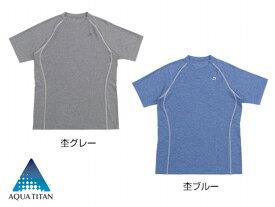 【ゆうパケット選択で送料無料】ファイテン スポーツTシャツ (メンズ)