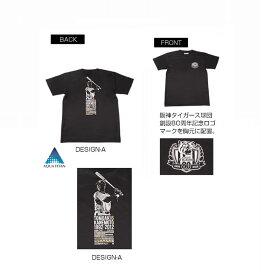 【ゆうパケット選択で送料無料】ファイテン RAKUシャツ半袖 阪神タイガース創設80周年記念 金本モデルAタイプ