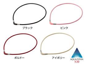 【ゆうパケット選択で送料無料】ファイテン RAKUWA磁気チタンネックレス Vタイプ