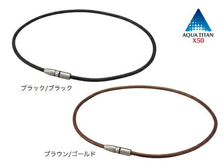 ファイテン RAKUWA磁気チタンネックレス BULLET(バレット)