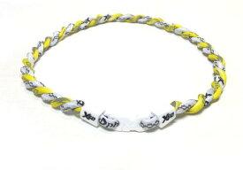 ファイテン RAKUWAネックレス X50 二つ編み (チタンホワイトxクラウドイエロー) 仕上がり55cm