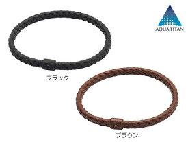 【ゆうパケット選択で送料無料】ファイテン RAKUWAブレスS レザータッチ(ブラックとブラウンの2本セット)内周17cm