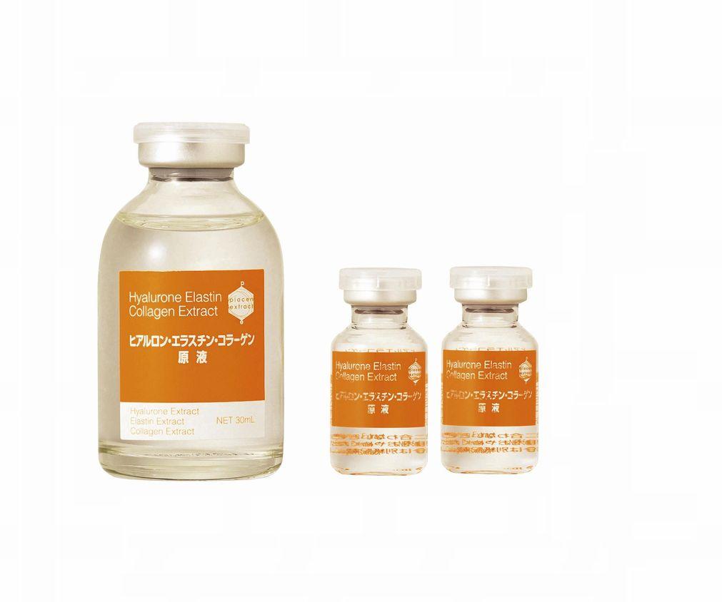 【数量限定】ビービーラボラトリーズヒアルロン・エラスチン・コラーゲン原液 30mlミニボトル(5ml)2本付き