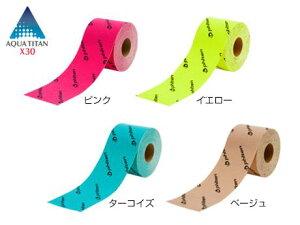 ファイテンチタンテープX30 伸縮タイプ スポーツ 【5cm×4.5m】2本セット