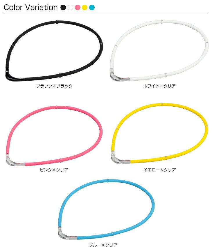 【ゆうメール選択で送料無料】ファイテン RAKUWA磁気チタンネックレスS-  