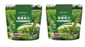 ファイテン桑葉青汁 難消化性デキストリンプラス 230g2個セット