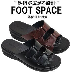 Newタイプ フットスペース 足指が広がる設計/オフィスサンダル/コンフォートサンダル