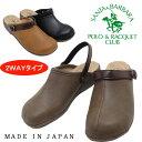 人気のPOLO&RACQUET CLUB 安心の日本製サボサンダル
