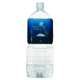 保存水 15年 非常用 水 カムイワッカ麗水 2l 防災グッズ 災害 備蓄用 ミネラルウォーター 軟水