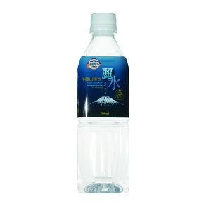 保存水 15年 非常用 水 カムイワッカ麗水 500ml 防災グッズ 災害 備蓄用 ミネラルウォーター 軟水