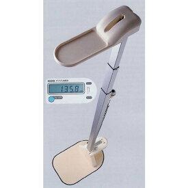 ムラテックKDS 三段伸縮式デジタル身長計 DSN-90 一般用