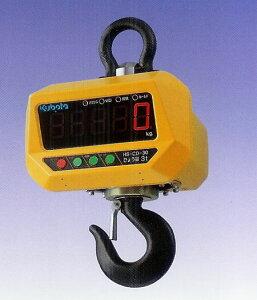 クボタKUBOTA直示式デジタル吊りはかりHS-CD-05 検定なし ひょう量500kg