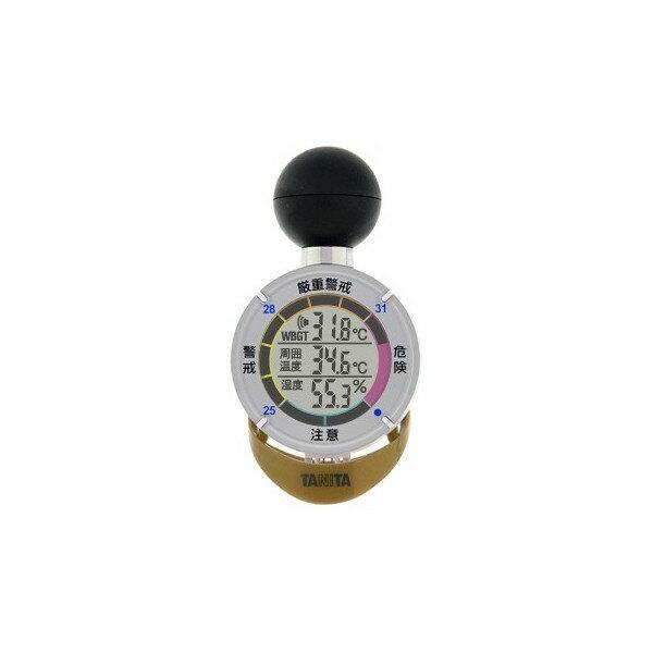 タニタTANITA黒球式熱中症指数計TT-562-GD 熱中アラーム