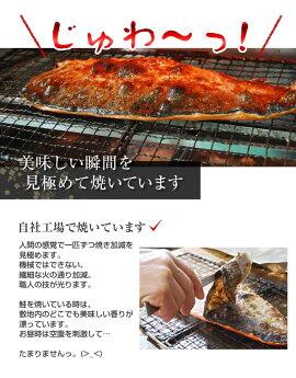 博多鮭明太150g×3個