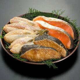 【漬魚セット サーモン辛子漬 2枚 ふぐの西京漬 2尾入×2袋 銀だらみりん 2枚】贈り物 ギフト プレゼント 土産《博多ふくいち》