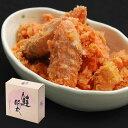 鮭明太(150g) 【鮭めんたい】【メレンゲの気持ち/ももち浜ストア】《博多ふくいち》