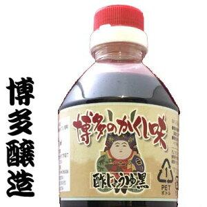 博多のかくし味 酢じょうゆ黒300ml