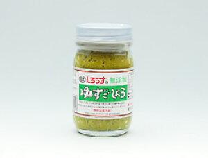 白水 柚子(ゆず)ごしょう【150g】(しろおず・しろうず・ゆず胡椒・柚子胡椒)