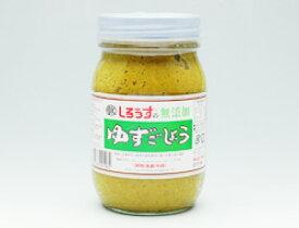 白水 柚子(ゆず)ごしょう【業務用500g】(しろうず・しろおず・柚子胡椒)
