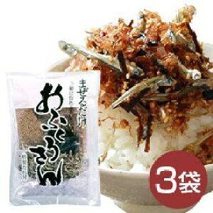 手作り佃煮セット『おふくろさん』183g【3袋】送料無料 保存食 非常食