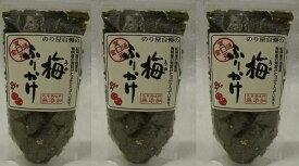 通宝海苔 うめふりかけ3袋【子育て応援】送料無料 ご飯のお供 保存食 非常食