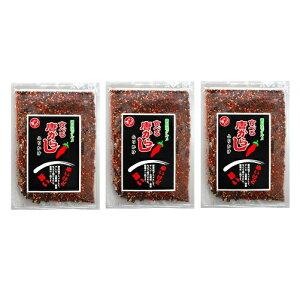 マルシンフーズ 食べる唐辛子ふりかけ 35g × 3袋(とうがらし 唐からし トウガラシ とう辛子 とうからし トウカラシ) 保存食 非常食
