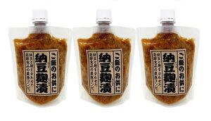マルシン 納豆麹漬 200g×3 国産大豆使用 メール便 送料無料 納豆と麹を合わせた発酵食品の最強コンビ 納豆こうじづけ 保存食 非常食