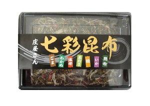 平尾水産 庄屋さん 七彩(なないろ)昆布(昆布・ごま・鱈・いか・わかめ・海老・ねぎ) 100g 大人のふりかけ ご飯のお供 保存食 非常食