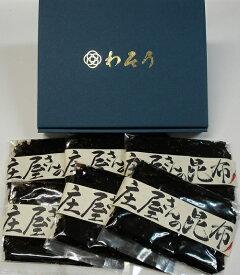 ギフト箱入 平尾水産 庄屋さんの昆布(又は、きくらげ) 6個セット 送料無料 【トレーなし(袋入)】 ご飯のお供 保存食 非常食