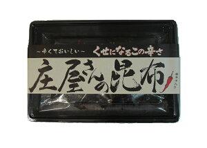 平尾水産 庄屋さんの昆布 ご飯のお供 保存食 非常食 メール便 送料無料