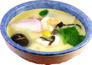 和食屋【独楽】とろふわ茶碗蒸し 8個セット 送料無料 【チャワンムシ】【ちゃわんむし】
