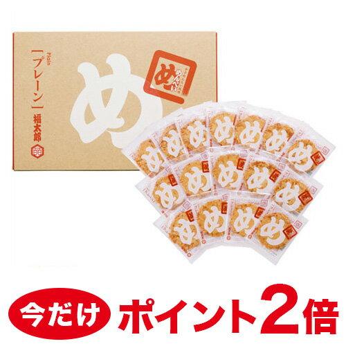 【ポイント5倍】めんべい  32枚 (2枚入り×16袋) 福太郎 帰省土産 旅行