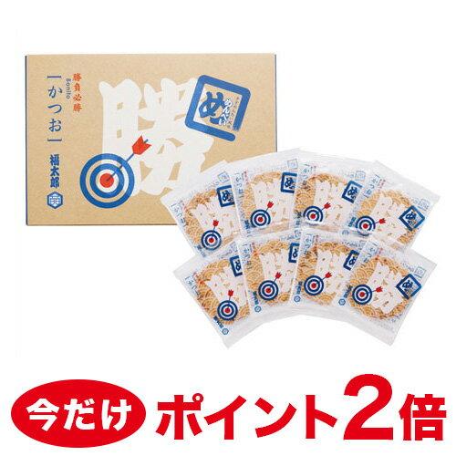 【ポイント5倍】勝つめんべい 16枚 (2枚入り×8袋)勝負必勝!かつお風味 帰省土産 旅行