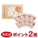 めんべい マヨネーズ味 16枚 (2枚入り×8袋) 福太郎