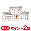 【ポイント2倍】めんつなカンカン 3缶入り めんつなかんかん めんツナかんかん