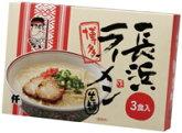 博多長浜ラーメン半生麺3食入り