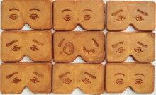 にわか煎餅(小・16枚入り・1枚包装)博多土産二○加煎餅東雲堂