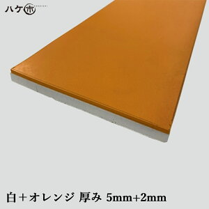 KO仕上げベラ ゴム 削 サク 白+オレンジ 5mm+2mm 1反 OK82943|バッカー ならしバッカー 押さえバッカー ヘラバッカー ヘラ コーキング シーリング 原反 防水