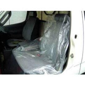 養生用品 車養生用 座席保護シート シートカバー 前席 830×1400 200枚入 TM10L413