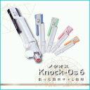 Knock-Os6(ノクオス) サンビーシャチハタ式訂正印  ネーム印【送料無料】