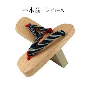 一本歯 下駄 女性用 トレーニング 体幹(カスリ柄)日本製【歯ゴムも付けられます】【送料込】