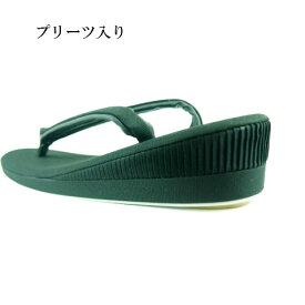 喪服用お草履 プリーツ入り(Mサイズ)日本製 【送料込】