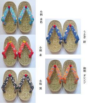 腳屐涼鞋孩子 1 雙舒適坤兒童模式,只有當航運折扣 (300 日元折扣每 1 英尺) 360 日元 (包)