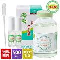 天然ハッカ油(500ml)