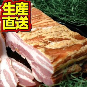 白金豚ベーコンブロック500g 【送料無料】 銘柄豚 ブランド豚 豚肉 ぶた肉 ブタ肉 岩手県産 プラチナポーク お取り寄せ グルメ 花巻 ベーコン 贈答 贈り物 冷凍