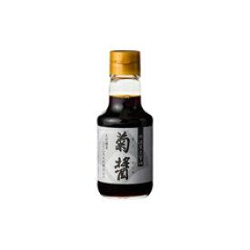 ヤマロク醤油菊醤 145ml香川県 小豆島濃口醤油醤油 発酵食品 乳酸菌 酵母木桶仕込み