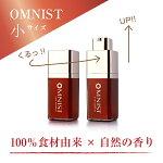 OMNIST(オムニスト)バイタルエッセンス赤15ミリ