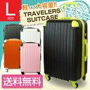 【スーツケースLサイズ】キャリーケース キャリーバッグ 大型 大容量 7泊〜14泊用 92L 3.9kg 超軽量 TSAロック 旅行かばん 旅行バッグ エンボス ファスナータイプ 海外旅行