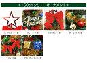 クリスマスツリー 飾りセット オーナメントセット 150cm用 オーナメントパーツ クリスマス用品 おしゃれ リボン ボー…