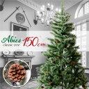 クリスマスツリー 150cm おしゃれ 北欧 150 Abies 飾り ドイツトウヒツリー ヌードツリー オシャレ 高級クリスマスツ…